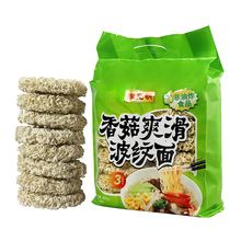 Hot sale vegetarian instant noodles bulk