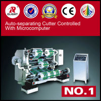 China Auto-separating Cutter Controlled With Microcomputer,cutter machine,cutter for paper mill