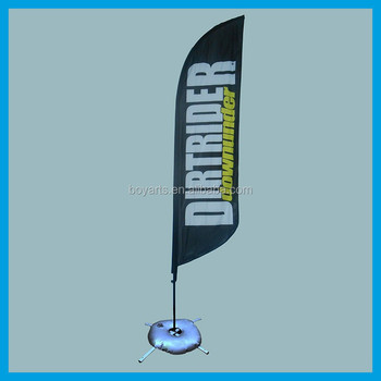 outdoor advertising flag banner,flying banner