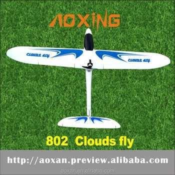 new design clouds fly airplane medel for rc hobby