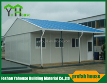 New Arrival Low Cost Prefabricated Chicken House For Labor Living Manufacturer In China
