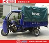 water cooling engine tricycle made in China/simple shed Tricycle/Cabin Cargo Tricycle HL250ZH-C11