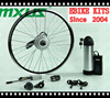 /product-detail/rear-wheel-brushless-electric-bicycle-motor-kits-60624846891.html