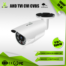 1080P 2MP 3X AF Camera with 30M IR Range IP66 AHD TVI CVI CVBS Hybrid 4 in 1 metal detector camera O4IN1200SS3X-MBPC30
