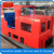 High Quality mine railway battery-powered locomotive for sale