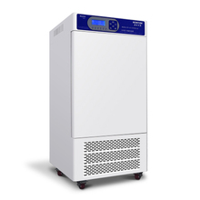 laboratory LRH type temperature and humidity incubator