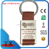 Promotional gift custom metal keychain with polyester lanyard strap
