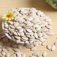 2017 china raw edible pumpkin seeds supplier