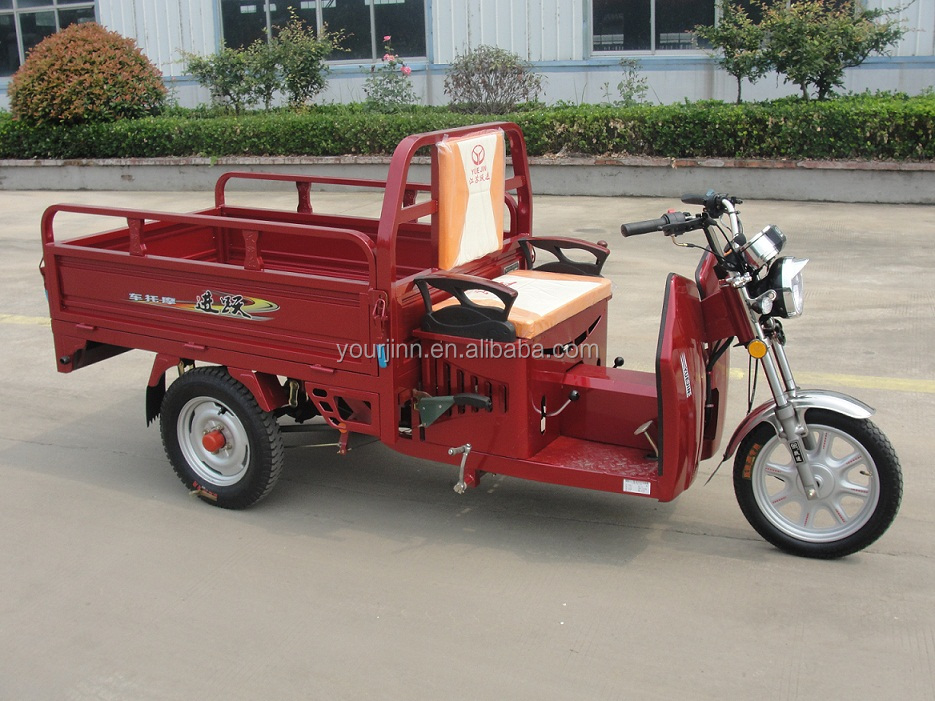 110cc motor tricycle