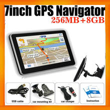 "7"" Hottest General GPS Navigation box with 256MB+8GB For All Kinds of Vehicles"