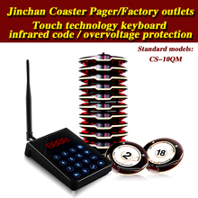 High Quality Coaster Pager System Wireless Guest Pager System cs-10qm Wireless Restaurant Paging System