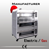Commercial Pizza Baking Gas Oven Bread