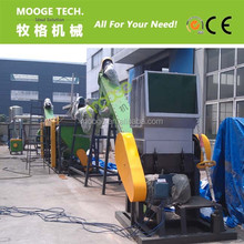 Waste plastic HDPE/LDPE bottle crushing washing drying recycling machine/line/plant