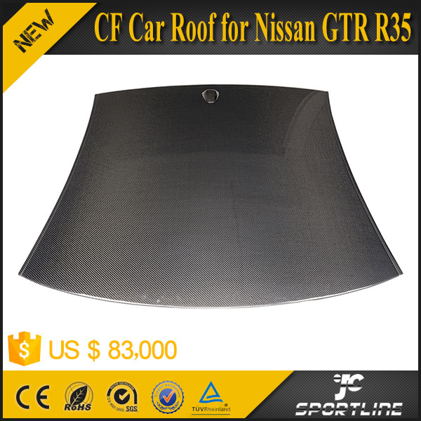Factory Polish Carbon Roof for Nissa <strong>n</strong> R35 GT-R Track Edition Coupe 2-Door