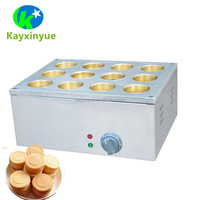 12 Holes Burger Making Machine/Red Bean Cake Machine/Purple Sweet Potato Pie Machine