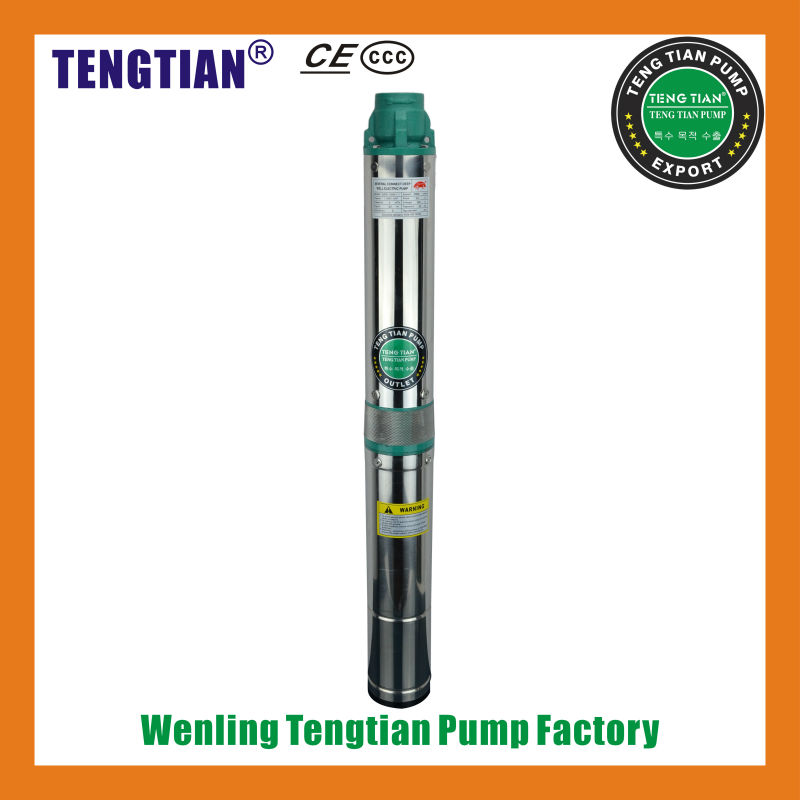 submersible centrifugal pump price in india