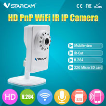 Wireless Network WiFi Mini Ip Camera Surveillance Software