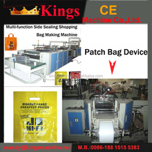 Poly Soft Patch Bag Making Machine(Kings Machine)