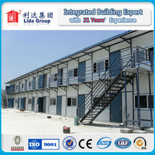 light steel structure labor camp prefabricated house