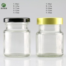 Factory supply high quality pure clear 2 oz. glass jars wholesale
