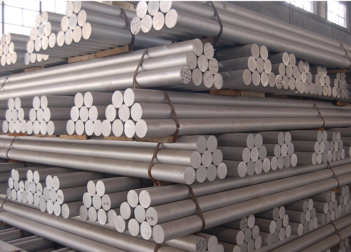 High Grade Certified Factory Supply Fine 2024 t6 Aluminium Bar