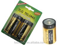 d alkaline dry cell battery LR20