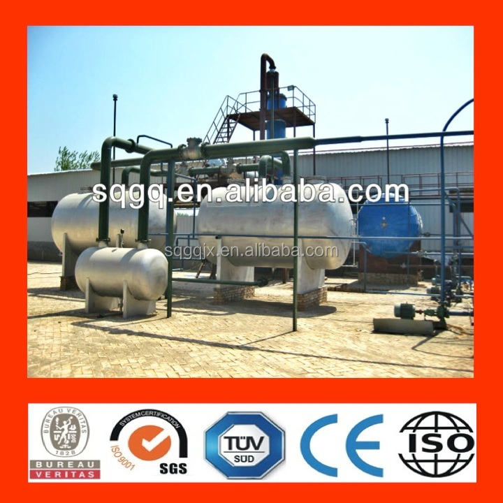 2014 used tyre to oil machine with new technology