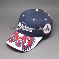 CUSTOM FLEX FIT COTTON FITTED BASEBALL CAP