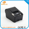 Cheap 58mm POS Thermal Receipt Printer Machine RP58/Small Size Thermal Ticket Printer with easy paper loading