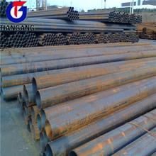 1 1/4 inch mild steel pipe