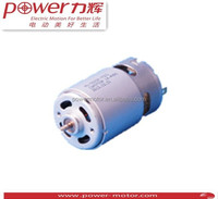 High power DC Motor PD-550SP-7523 for electric tools