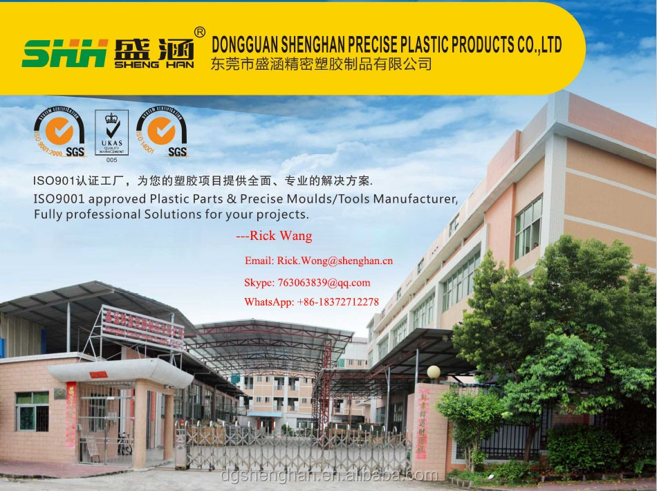China Dongguan Injection Modling Plastic pannel
