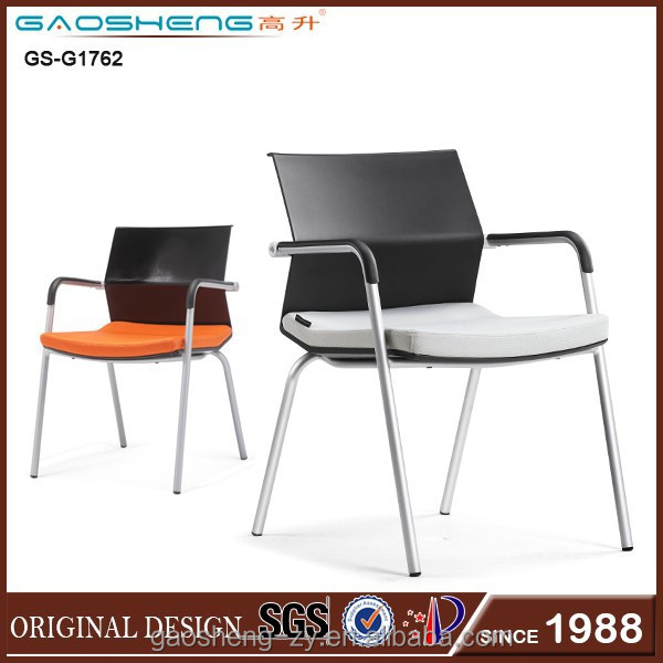 GS-G1762 plastic office chair furniture, mechanism office chair