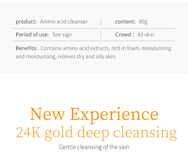 OEM 24k gold amino acid face cleanser deep cleanse face wash facial cleanser for dry skin
