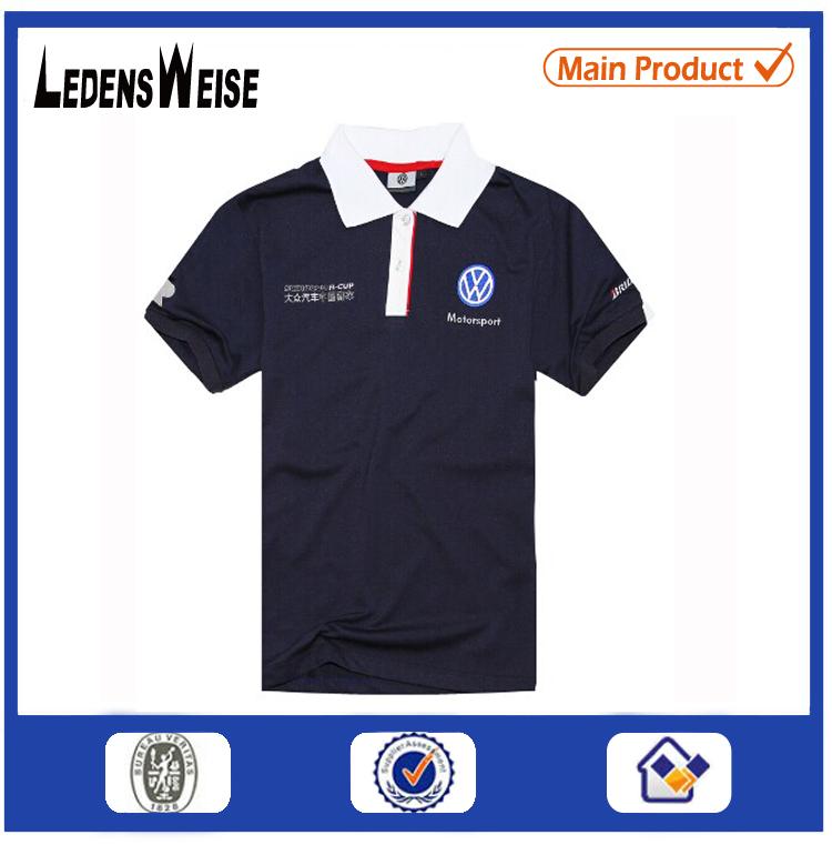 Custom t shirt free design brand quality made in china v for Custom t shirt prices