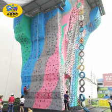 Outdoor kids or adult rock climbing wall frame