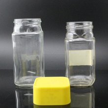 customized clear glass coffee jar coffee tea storage glass food container