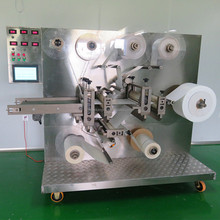 KR-QFT-A wound dressing making machine