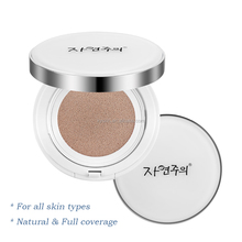 Korean brand name fashion waterproof natural full coverage makeup forever cosmetics CC/BB foundation