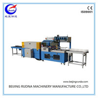 heat shrink tubing overwrapping machine