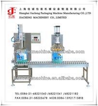 PLC Control Weighing Filling Lock Cover Machine