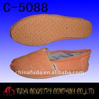 new style casual shoes