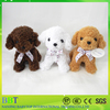 Custom Soft Plush Stuffed Dog Toy Mini Cheap Dog Toy
