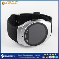 [Smart-Times] Watch in Mobile Phone