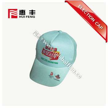Wholesale OEM breathable bicycle bike hat, sublimation printed coolmax custom cycling cap