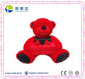 Plush Soft Red Teddy Bear with gift