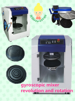 360 degree revolution and rotation gyroscopic mixer/viscous fluid mixing machine/vibrator and homogenizer for inks,coating,paint