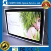 Moving Lighted Picture Frame