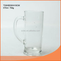 Cheap useful beer glass soda lime