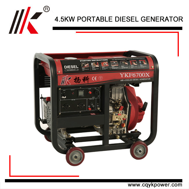 single phase generator electric dynamo 5kva diesel generator